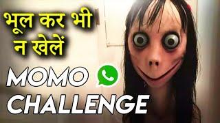TOP 5 | कभी मैसेज मत करना इस लड़की को | Never Message This Girl | MOMO Challenge - Real Or Fake?
