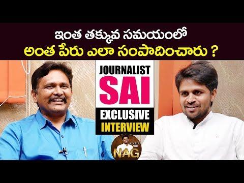 Journalist SAI Latest Exclusive Interview | Journalist SAI Interview about Life Story & Life Style