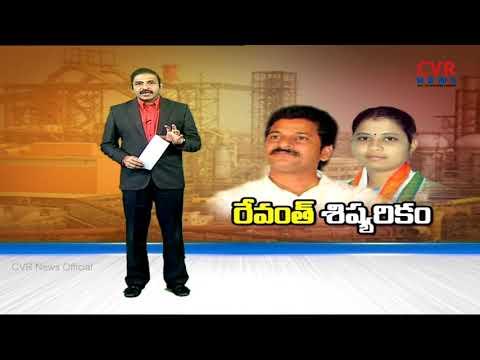 రేవంత్ శిష్యరికం   Congress MLA Haripriya Nayak Protest for Bayyaram steel plant   CVR News