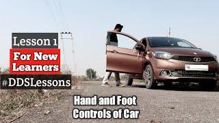 कार चलाना सीखें| Learn car Driving | Basic Lesson 1 | Desi Driving School