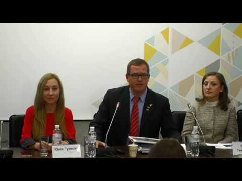 Tourism as a key factor for development of small and medium business in Ukraine. UCMC, 5.12.2016