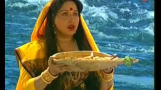 Ho Dinannath Bhojpuri Chhath Song By Sharda Sinha [Full Song] I MAHIMA CHHATHI MAAI KE