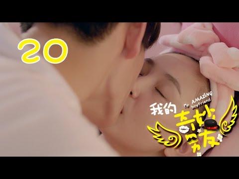 Download 【ENGSUB】我的奇妙男友 20 | My Amazing Boyfriend 20(吴倩,金泰焕,沈梦辰,Wu Qian,Kim Tae Hwan)