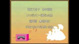 愛の若草物語のエンディングテーマ、 「夕陽と風とメロディ」のコピーに...