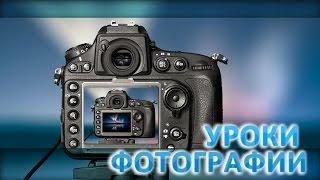 Как обработать фото в фотошопе