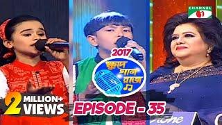 Khude Gaanraj 2017, S06, E35, Special Guest Judge Runa Laila