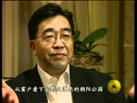 FORTUNE CELEBRITY:   Good Real Estates Owns Spirituality - Wei Zeng  1/3