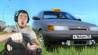 РАБОТА БОМБИЛОЙ в City Car Driving с РУЛЕМ