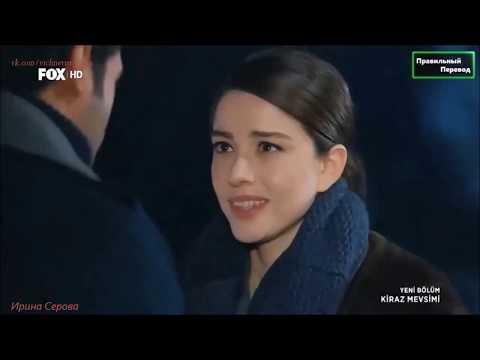 Саундтрек вишневый сезон турецкий сериал саундтрек