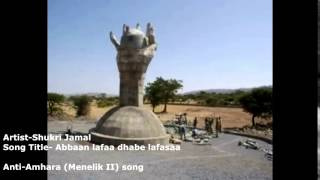 Arusi Oromo extremists singing Anti-Amahra (Menelik II) song