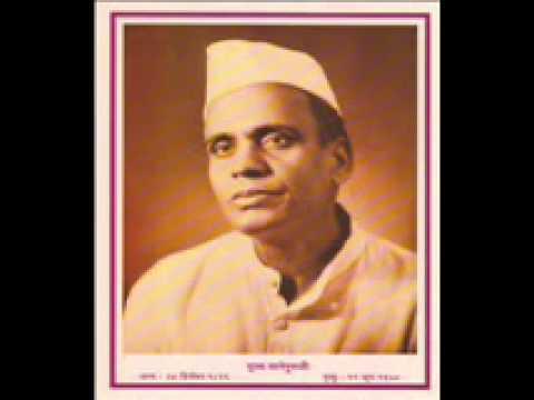 Khara to ekchi dharma jagala - Sane Guruji ( पूज्य साने गुरुजी )