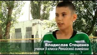 Благотворительный фонд Олимпийский Фундамент г. Рени