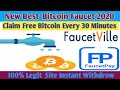 Free Bitcoin Earning 2020- Every 30 Minute Faucet Claim ...