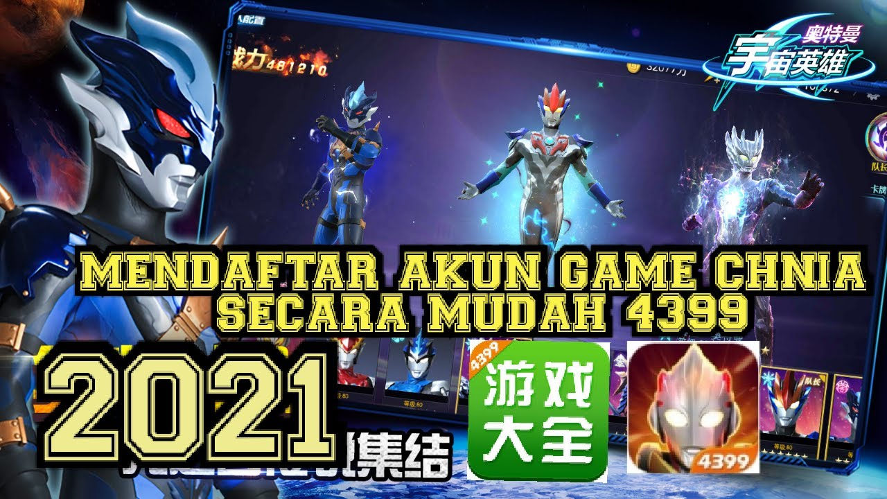 Mendaftar Akun Game China 4399 Work 100 Ultraman Warrior Of Galaxy Youtube