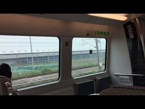 Mass Transit Railway HD: Riding The Airport Express Line A-Stock Train (Hong Kong - Airport)