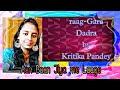 Download Dadra- Aan Ban jiya me laagey ( by Kritika Pandey) Indian Shruties ( Classical Music s) MP3 song and Music Video