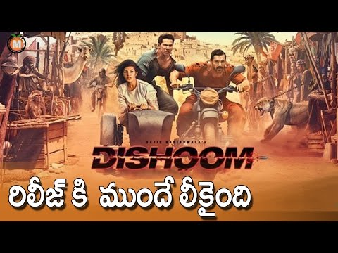 Bollywood Latest Movie Dishoom Leaked in...