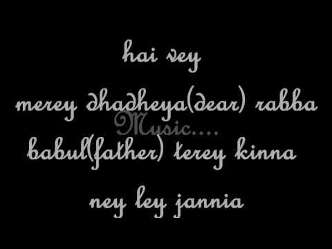 karunesh-punjab (HD) with lyrics