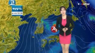[날씨] 1월19일_라이프스타일 예보(17시)