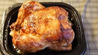 Costcos Seasoned Rotisserie Chicken - falls off the bone tender juicy