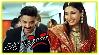 Repeat youtube video Aalavandaan - Kamal marries Raveena