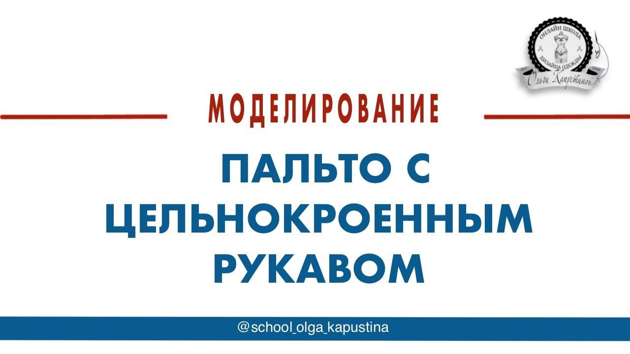 Одежда Фаберлик 13-2016! Коллекция Космик: юбка, кожаные лосины .