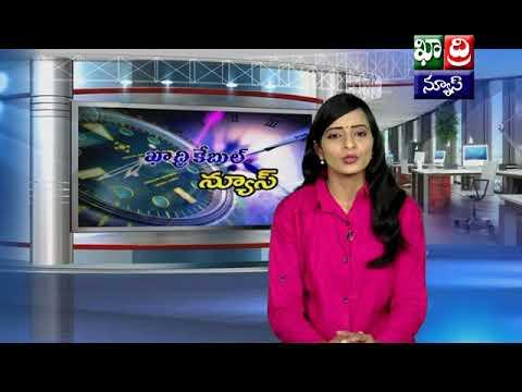 Khadri Cable News 16 02 18