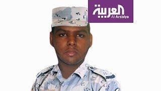 استشهاد  جندي سعودي وإصابة آخر في هجوم بالقطيف
