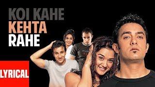 Koi Kahe Kehta Rahe Lyrical Video   Dil Chahta Hai   Aamir Khan, Akshaye Khanna, Saif Ali Khan