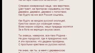 Константин Симонов - стихи о войне - A™