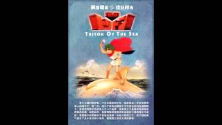 Suzuki Hiromasa - Umi No Triton