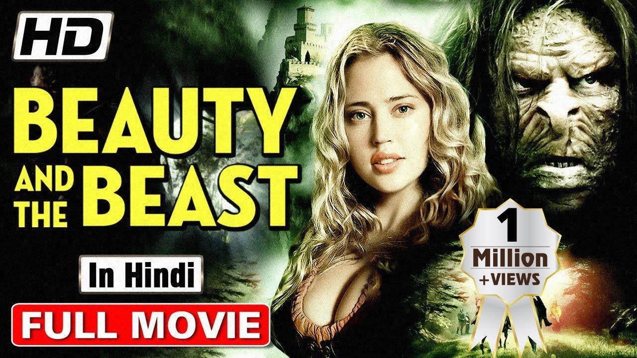Beauty And The Beast - Fantasy Romance Movie - IN HINDI - HOLLYWOOD HINDI DUB MOVIE - Estella Warren