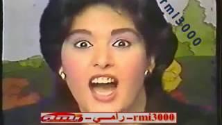 صابرين تغني  أنا الفرخة وإحنا الكتاكيت نادر