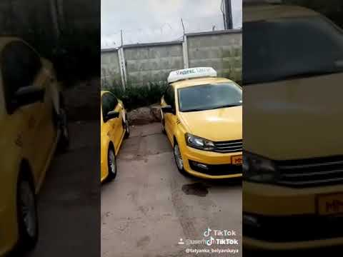 Https://www.avito.ru/taxi-co?gdlkerfdnwq=101&shopId=151324&page_from=from_item_snippet