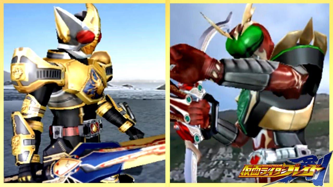 Kamen Rider Blade PS2 (Blade King Form) vs (Wild Chalice ...