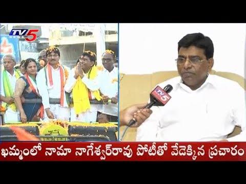 Former MP Nama Nageswara Rao Face to Face Over Telangana Politics | Political Junction | TV5 News
