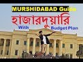 Murshidabad Complete Travel Guide With Cheapest Price | Hazarduari Palace Guide | Nasipur Palace |