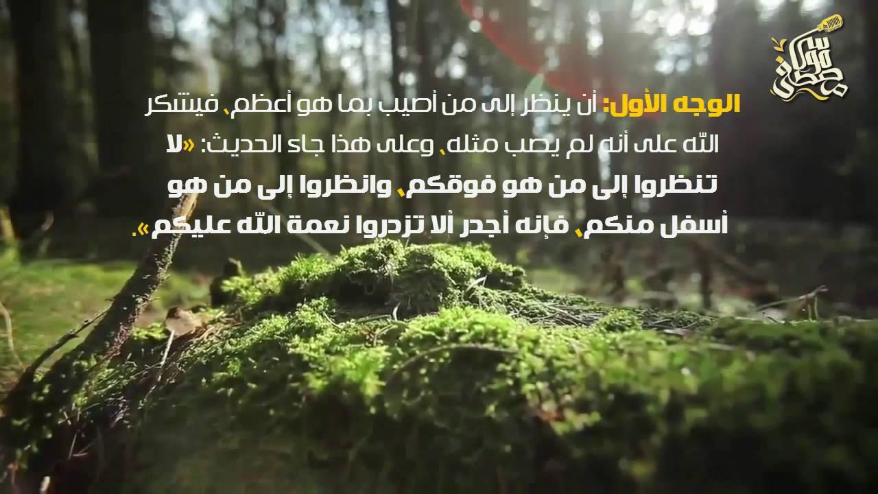 من درر الشيخ محمد بن صالح العثيمين ، رحمه الله