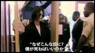 マイケル・ジャクソン:ライフ・オブ・アイコン 想い出をあつめて』/12...