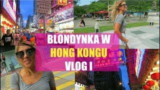 SPÓŹNIŁAM SIĘ NA SAMOLOT DO HONG KONGU!! | VLOG 1