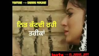 Yadd teri vich sajjna - punjabi Sad song - Viva video