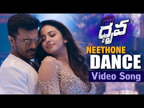 Neethoney Dance Video Song Promo | Dhruva | Ram Charan, Rakul Preet