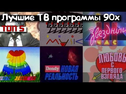 Развлекательные телепередачи и шоу, приколы и юмор скачать