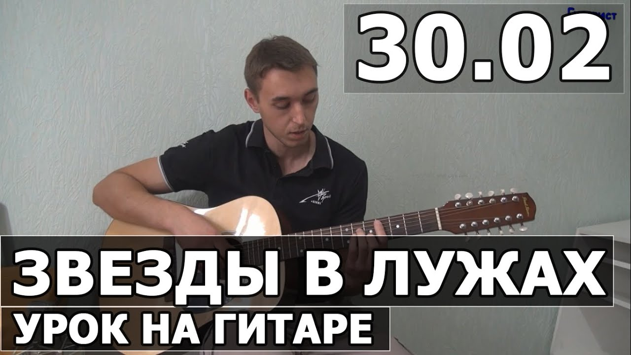 фламенко видеоурок на гитаре играть