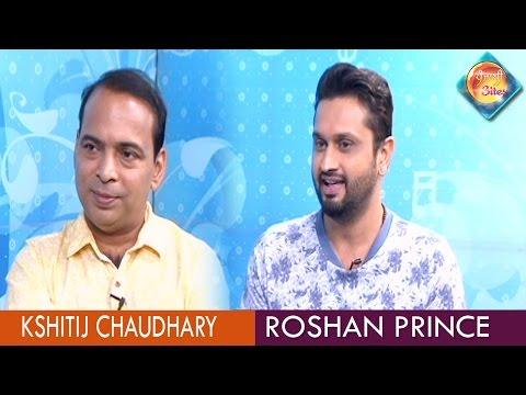 Roshan Prince   Kshitij Chaudhary   Celebrating Success of Mai Teri Tu Mera   Punjabi Movie