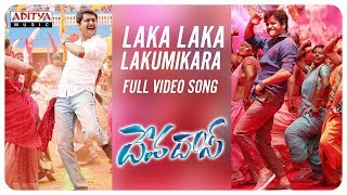 Laka Laka Lakumikara Full Video Song || Devadas Video Songs || Akkineni Nagarjuna, Nani, Rashmika