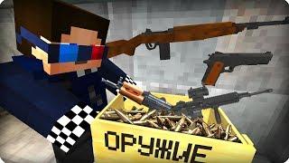 Тайник с оружием [ЧАСТЬ 3] Зомби апокалипсис в майнкрафт! - (Minecraft - Сериал)