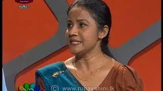 Nugasewana Deshiya Ahara 219-10-14 | Rupavahini Thumbnail