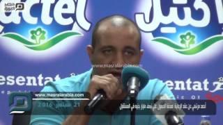 مصر العربية | أحمد مرتضي عن عقد الرعاية: هدفنا الحصول علي نصف مليار جنيه في المستقبل
