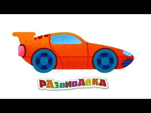 Раскраски из русских мультфильмов Дитяч розфарбовки